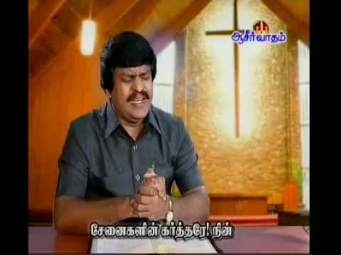 Senaigalin Karthare - Blessing Tv - Bro. Allen Paul