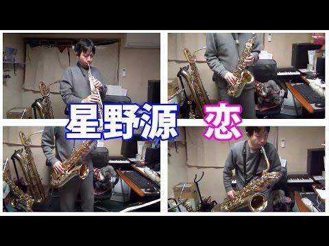 """Gen Hoshino """"Koi"""" Saxophone Quartet Cover"""