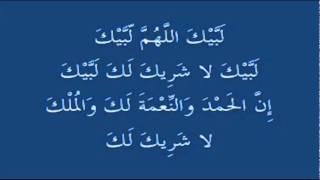 Labbaik Allah Humma Labbaik ● MrKorein