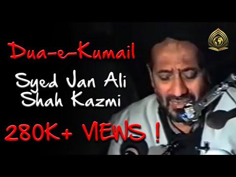 Syed Jan Ali Shah Kazmi - Dua-e-Kumail - 22/04/2004