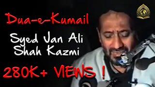 Dua-e-Kumail 22/04/2004 - Syed Jan Ali Shah Kazmi