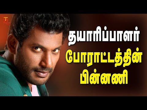 Tamil Film Producers Council Theatre strike Reason revealed | Vishal | TFPC | Thamizh Padam