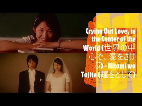 Japan Greatest Hits: Crying Out Love, In The Center Of The World - Hitomi Wo Tojite (瞳をとじて)