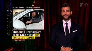 Вечерний Ургант. Новости от Ивана - Кобзон захотел представить Россию на