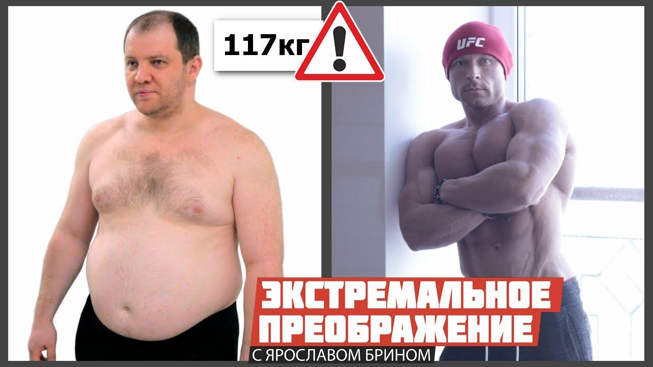 Вторая тренировка жиробаса / Экстремальное преображение / Тренировка для похудения / сушка