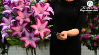 Цветы и букеты на сайте Kvitu.in.ua! № 239 Букет лилия гигант, 80 см.(Лилии очень часто выбирают в качестве свадебного украшения. Этот большой искусственный букет на высокой..., 2016-01-12T09:23:11.000Z)