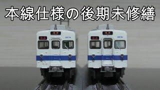 鉄道コレクション 東武8000系 8579編成 開封編