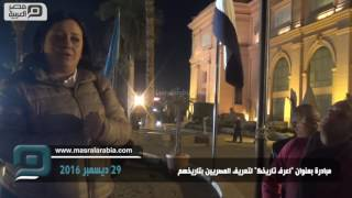 مصر العربية |  مبادرة بعنوان