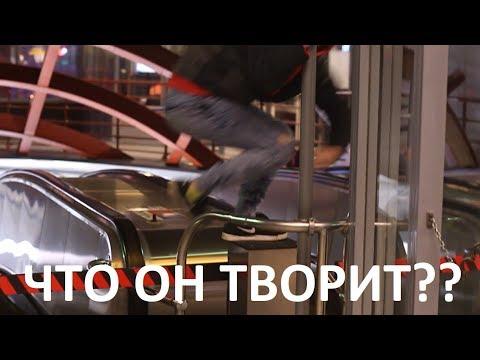 Как проходить в метро бесплатно