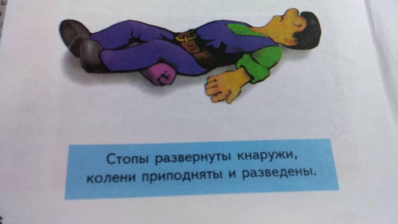 Болит спина в области поясницы после сна