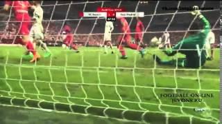 Бавария-Реал Мадрид Гол Левандовски