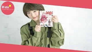 今月6日に乃木坂46を卒業した生駒里奈(22)が、舞台「魔法先生ネ...