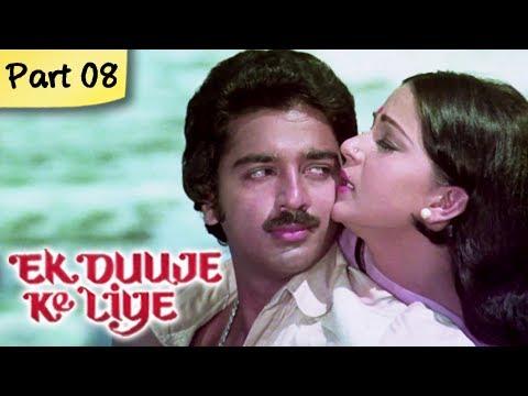 Hindi movie duje liye free video songs ke ek download