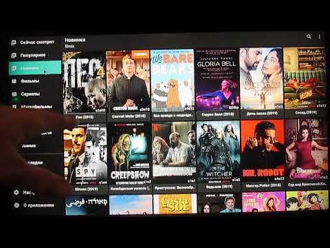 Лучшая программа для просмотра кино (HD VideoBox)