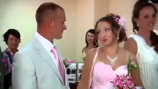 Свадебные Приколы #9 прикол на свадьбе, невеста в ЗАГСе сказала НЕТ!