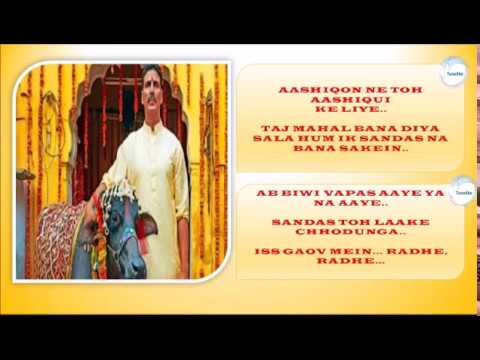 Toilet-Ek Prem Katha-Top 10  Best Dialogue