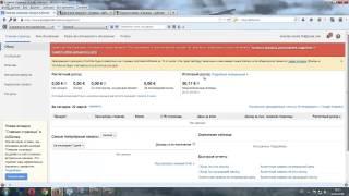 видео Что делать если заблокировали в Google Adsense? Апелляция? (Аккаунт YouTube)