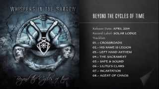 Whispers in the Shadow - The Departure (2014)