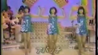 アパッチ 東京アパッチ.