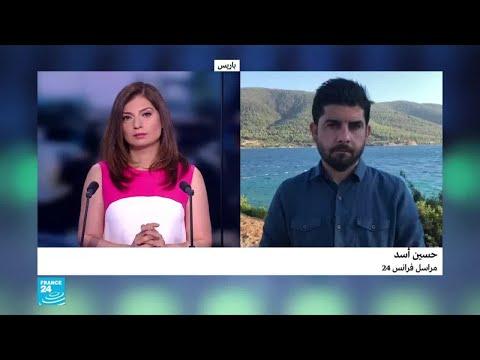 مراسل فرانس24: -تركيا تسعى لبناء جيش ليبي محترف-  - نشر قبل 52 دقيقة