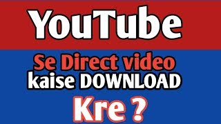 How to download video from YouTube to your mobile and P.C in hindi #downloadVideoFromYoutube.