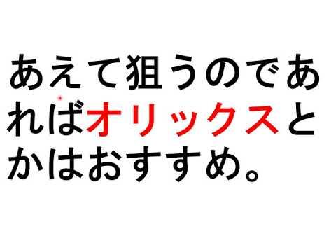 3月優待株①~おすすめ優待株