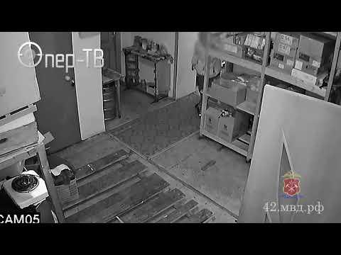 В Ленинске-Кузнецком раскрыта магазинная кража