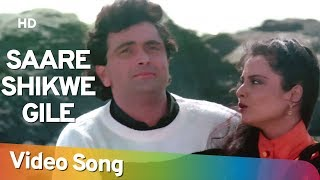 Saare Shikwe Gile Bhoola Ke (HD) | Azaad Desh Ke Gulam (1990) | Rishi Kapoor | Rekha