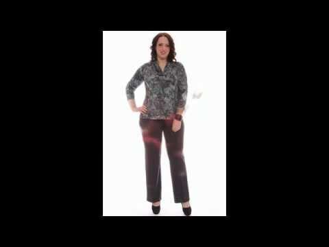 Обычно брюки такого фасона шьют из тёмных тканей чаще всего встречается чёрный, синий, коричневый тон. Льняные брюки классического покроя. Интернет-магазин «le boutique» приглашает всех желающих купить брюки женские любых фасонов и расцветок. У нас широко представлены самые.