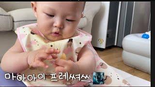 [7개월 아기] 이유식 먹방ㅣ인간맷돌ㅣ중기이유식ㅣ231…