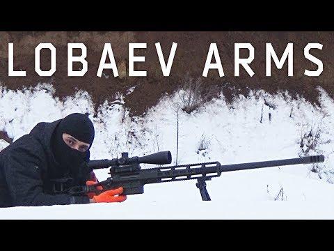 Снайперские винтовки LOBAEV ARMS и их производство