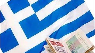 видео Оформить визу в Грецию