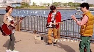 大原櫻子#さくちゃん#かわいい#さくふぁむ#アカペラ#アカペラカバー#カ...