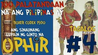#4: 100 Palatandaan na ang Pilipinas ay ang Sinaunang Lupain ng Ginto na Ophir. Edited.