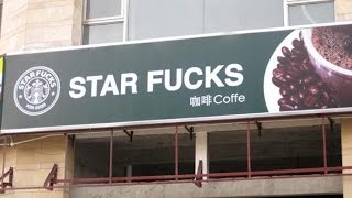 82 Hilarious Funny & Fake Products From China