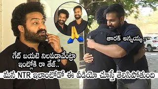 Young Tiger Jr.NTR Launched Uppena Movie Trailer || Vaishnav Tej || Krithi Shetty || Movie Blends
