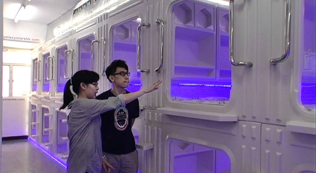 Hong kong capsule hotel youtube for Apartment japanese movie