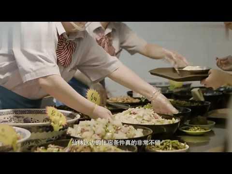 南京大学宣传片 The promotion video of Nanjing University