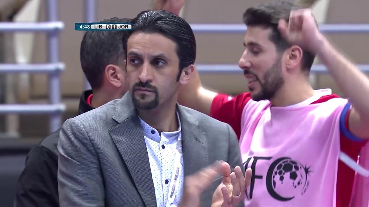 Video: Futsal Liban vs Futsal Jordan