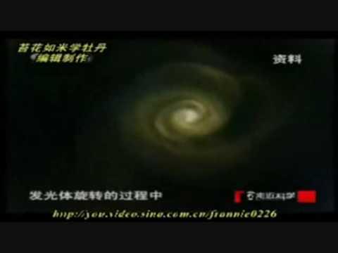 3 Different Spiral Ufo (best Norway footage!)