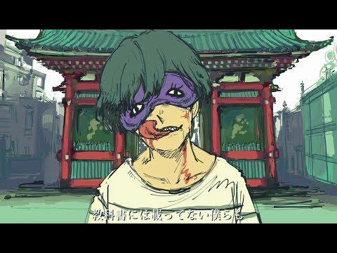 Daemon Dance Tokyo - Eve - Sub. Español + Romaji
