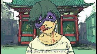Demon Dance Tokyo - Eve - Sub. Español + Romaji