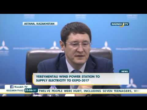 Yereymentau wind power station to supply electricity to EXPO-2017 - Kazakh TV