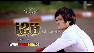 Popular Khmer new song 2015,khmer old song free download