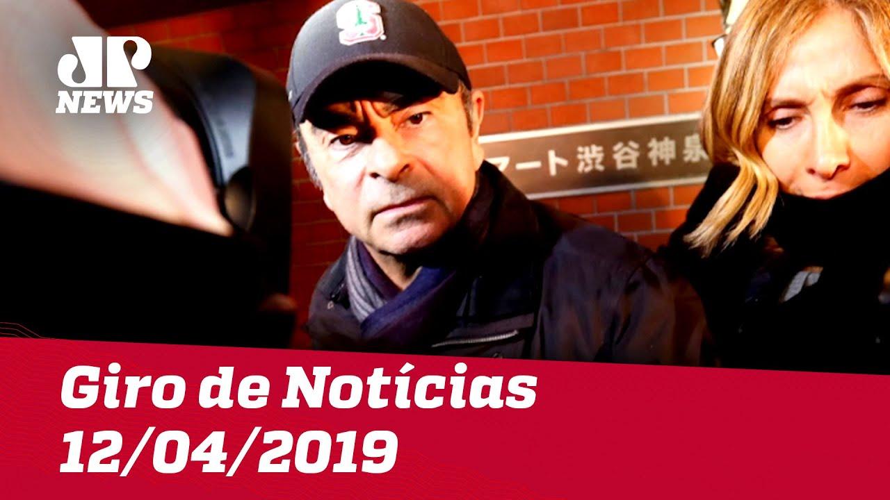 Giro de Notícias - 12/04/2019 - Primeira Edição