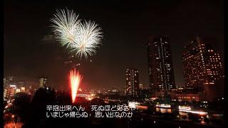 三門忠司 - 雨の大阪
