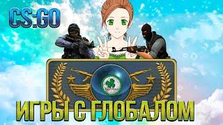 Девушка играет в CS:GO   3 Катки ММ с Глобалом!