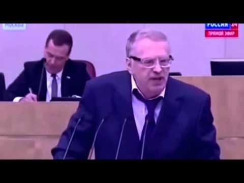 Жириновский жжет !! Одно из лучших видео ! смех юмор хохма прикол