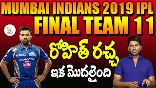 Mumbai Indians 2019 IPL Final Playing 11 | IPL latest Updates | Rohit Sharma | Eagle Media Works thumbnail