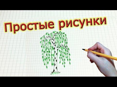 Стихи про рисование :: Все для детей. Поэты - детям